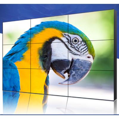 宇视LCD拼接屏MW-D55-S1